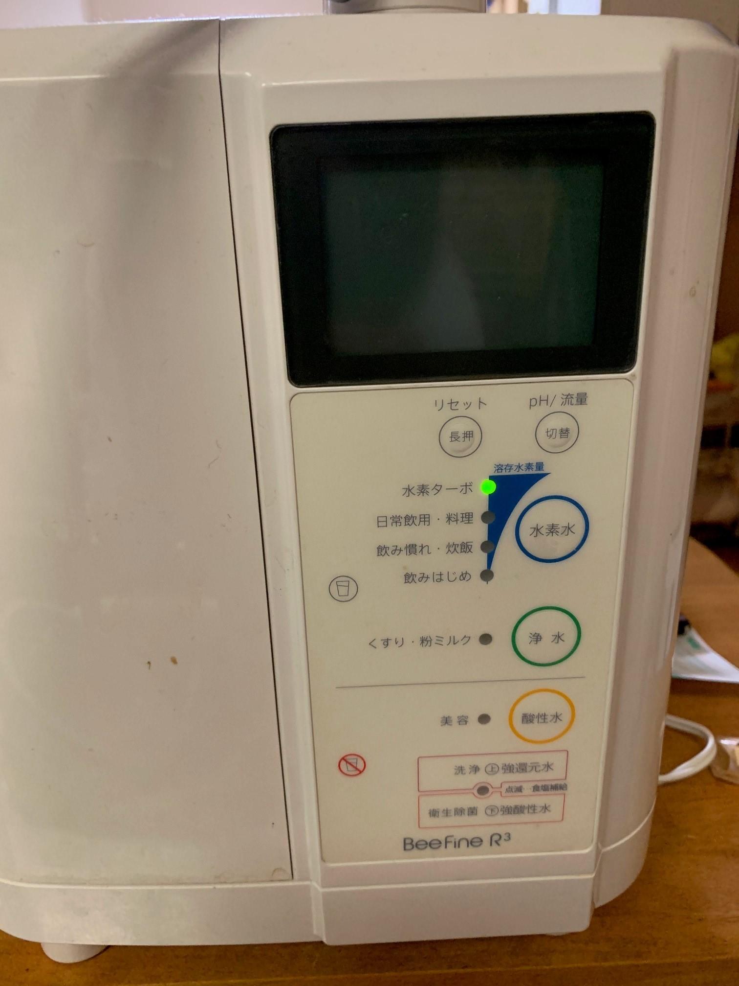 水素水のサーバーを導入しました。